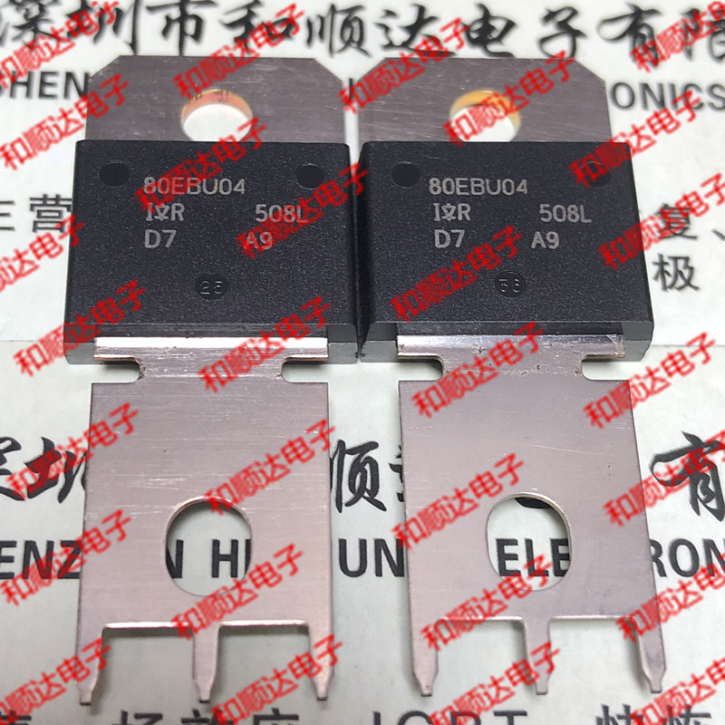 10pcs / lot 80EBU04 new stock 400V 80A Fast Recovery Diode|Cable Winder| |  - title=