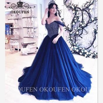 Vestidos De Quinceañera Azul Vestido De Baile Con Volantes