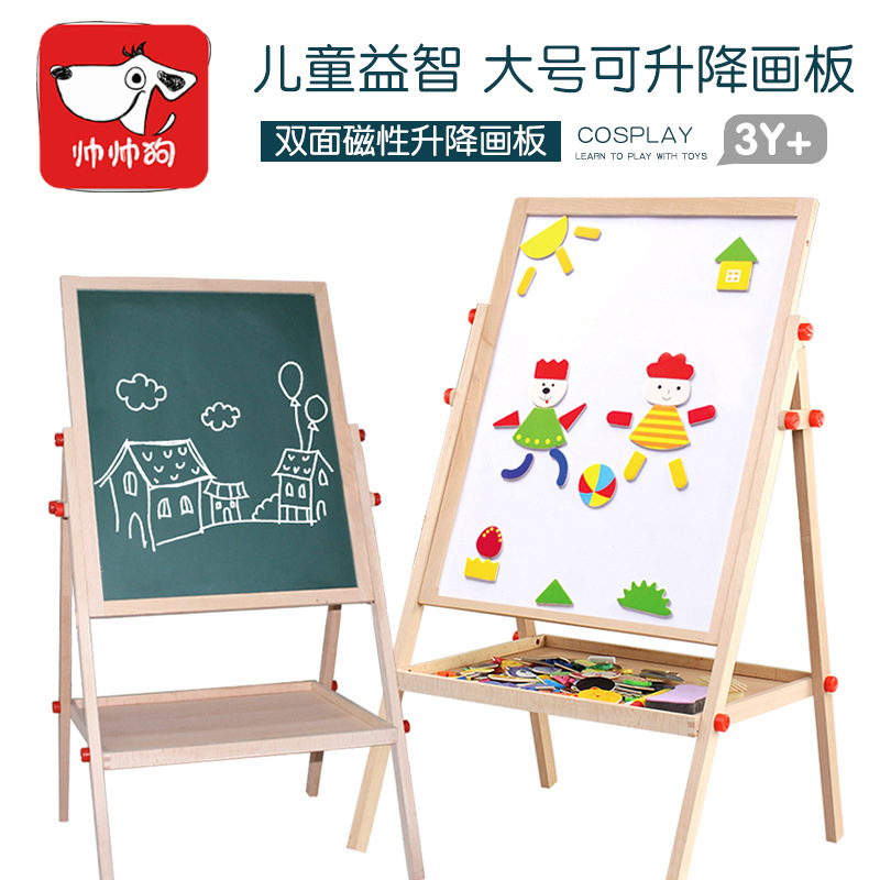 Large Size Children Blackboard Braced Wooden Double-Sided Magnetic Drawing Board Wood Adjustable Writing Board Baby Toy