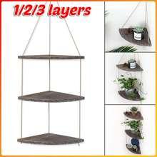 Coin Premium bois balançoire suspendu Quadrant corde mural étagères flottantes plante Pot de fleur intérieur extérieur décor simpledesign