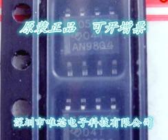 10pcs/lot  SN65HVD1050AQDR 1050AQ SOP-8 10pcs lot ucc2802 ucc2802d ucc2802dtr