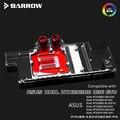 Блок водяного охлаждения Barrow с полным покрытием для видеокарты Asus Dual 2080S водоблок gpu