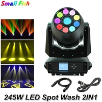 https://i0.wp.com/ae01.alicdn.com/kf/H6252bf2e8411478dbb0e367c785f0abeg/2-ช-น-ล-อตใหม-245W-LED-Spot-WASH-2IN1-ห-วไฟซ-ม-DMX512-Sound-STAGE.jpg