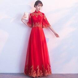 Fashion Kant Qipao Koreaanse Korte Mouwen Cheongsam Godin 2018 Zomer Traditionele Moderne Chinese Trouwjurk Vrouwen China Qi Pao