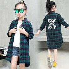 Рубашка для девочек; коллекция года; сезон весна-осень; детская одежда для больших мальчиков; рубашка с длинными рукавами в Корейском стиле; детская длинная рубашка в клетку в западном стиле