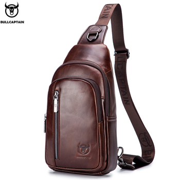 BULLCAPTAIN Fashion Genuine Leather Crossbody Bags men Brand Small Male Shoulder Bag casual men's music chest bags messenger bag yiang fashion genuine leather crossbody bags casual chest bag messenger bag small brand designer male shoulder bag 2 colors
