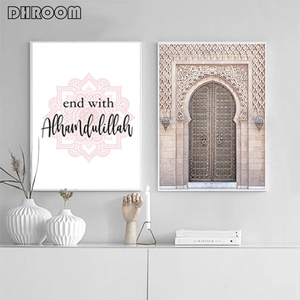 Image 4 - Allah Islamic Wall Art Canvas Poster Moroccan Arch Pink Door Muslim Print Nordic Decorative Picture Painting Modern Mosque Decor