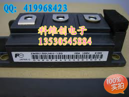 2MBI300U4H-120 2MBI300U4H-120-50 2MBI300U4D-120 original--KWCDZ