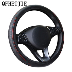 New Car Steering Wheel Cover Artificial Leather Elastic Skidproof Auto Steering- Wheel Embossing Leather Over Car-styling
