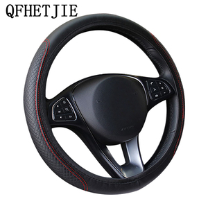 Image 1 - New Car Steering Wheel Cover Artificial Leather Elastic Skidproof Auto Steering  Wheel Embossing Leather Over Car styling
