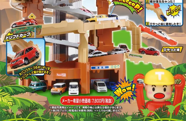 conjunto de brinquedos para meninos, montanha e
