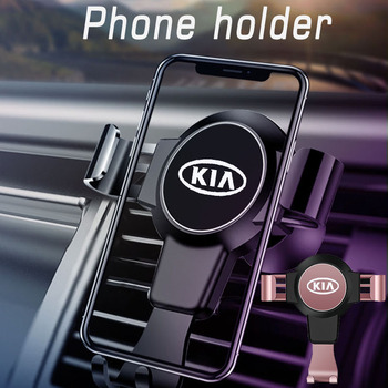 Car Mobile Phone Holder For kia k2 k3 k5 Sorento Sportage R Rio Soul accessories Car GPS Navigation Mobile Phone Holder Bracket image