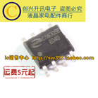 New   CS8305E   5W D...