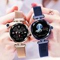 H1 Mode Smart Uhr Dame Frauen Herz Rate Monitor Smartwatch Freundin Geburtstag Geschenk Fitness für IOS Android