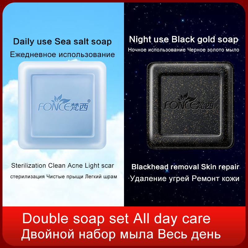 Eliminate Mites Sea Salt (1 black+1 Blue ) Oil Control Sterilizing Facial Deep Cleansing to mites Multifunction wash soap 100g