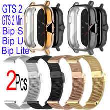 Watchband Case For Xiaomi Amazfit GTS 2 Mini Bip S U Pro Bracelet Strap Protective Cases Screen Protector Milanese Metal Band