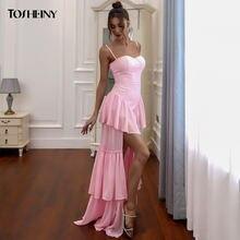 Женское платье на бретельках tosheiny однотонное асимметричное