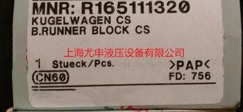 Ensure brand new, 180 days warranty R165111320