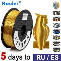 Filamento de impresora en 3D de seda Noulei 1kg 1,75mm colores dorados arcoíris materiales de impresión de brillo rico sedoso enviar desde RU España almacén