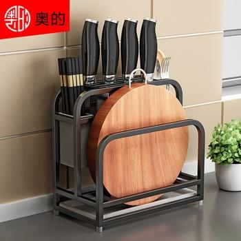 Stainless steel knife holder knife holder household kitchen utensils household cutting board kitchen board knives shelf storage