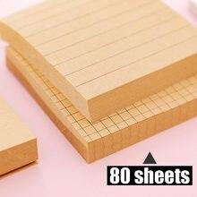 80 листов клейких нот крафт бумага сетка пустая блокнот канцелярские