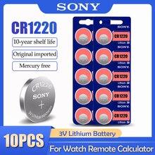 10 pçs/lote sony cr1220 cr 1220 ecr1220 gpcr1220 br1220 lm1220 dl1220 3v bateria de lítio para o relógio remoto botão células baterias