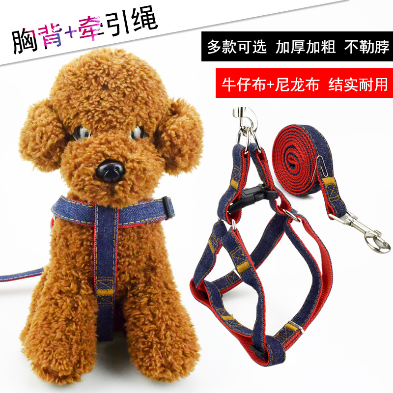 Cowboy Chest And Back Pet Traction Rope Traction Belt Chest And Back Set Of Dog Collar Medium Large Dog Chain Dog Chain