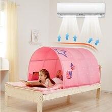 Изогнутый детский игровой домик складное постельное белье для