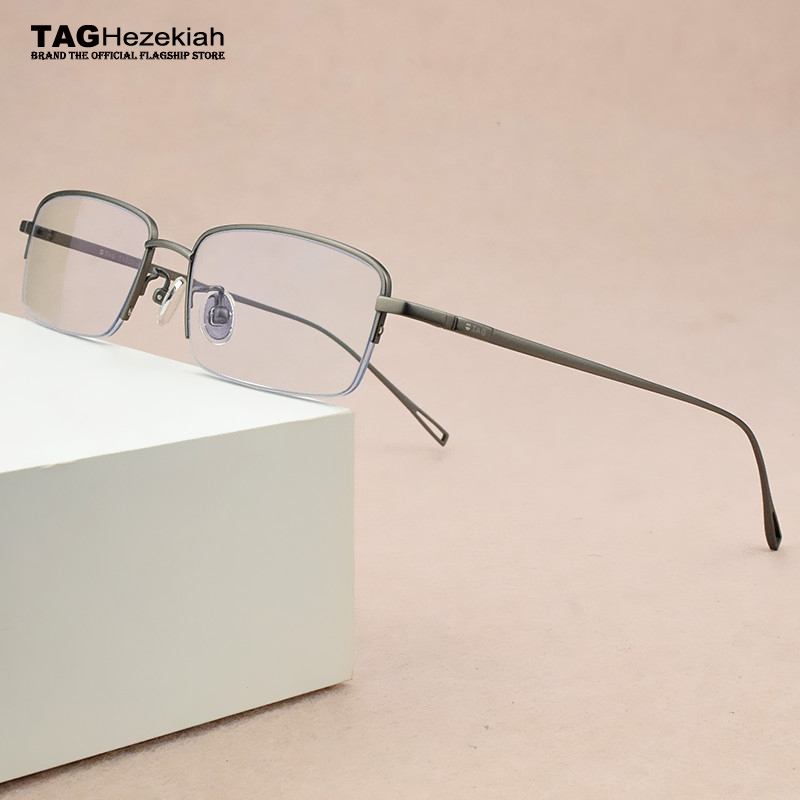 Brand Blue Light Glasses Square Radiation Computer Gaming Eyeglasses Business Goggle Spectacle Frames Titanium Glasses Frame Men