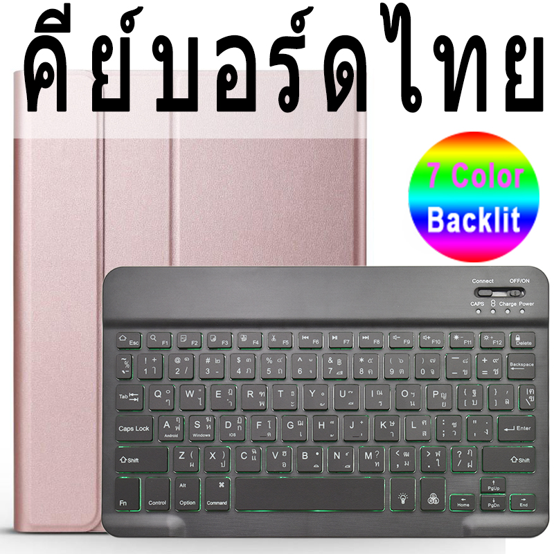 Thai Keyboard Blue Transparent For iPad 10 2 2019 7 7th 8th Generation A2200 A2198 A2197 Case with Backlit Keyboard