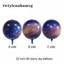 New 22-Inch 4D Space Galaxy Aluminum Foil Purple Balloon Kids Toy Children's Day Rocket Astronaut Ball Birthday Party Decoration