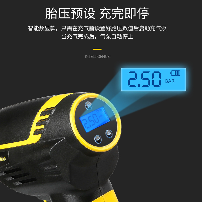 Household Car Mounted Hand-Held Wireless Smart Gas Cylinder Electric Air Pump Motorcycle Car Bicycle Pump