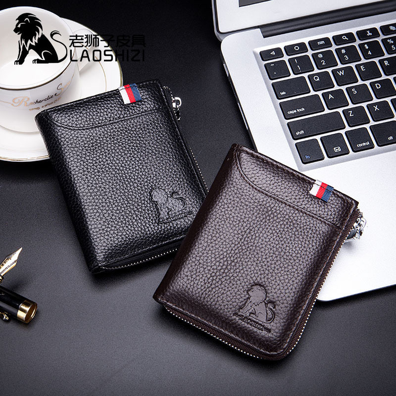 2020 New Men's Genuine Leather Short Wallet Fashion Luxury Brand Coin Purse Driver's License Bag Purse For Men Card Mini Wallet