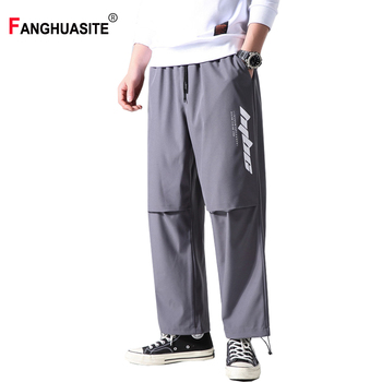 Spring And Summer New Men's Harem Pants Breathable Letters Printed Hip Hop Ankle Length Pants Loose Beam Feet Casual Pants k36
