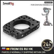 Smallrig Rod Clamp Voor Zhiyun Crane2/ Crane V2 Met 1/4  20 Schroefdraad Gaten En Arri 3/8 Punten Quick release Rod Clamp  2119