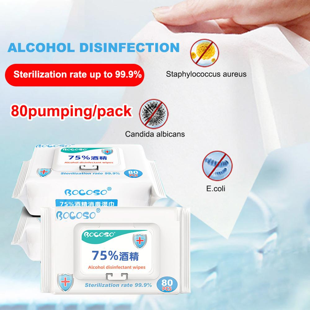 80 Pcs Alcohol Wet Wipe Disposable Disinfection Prep Swap Pad Antiseptic Skin Cleaning Care Jewelry Mobile Phone Clean Wipe