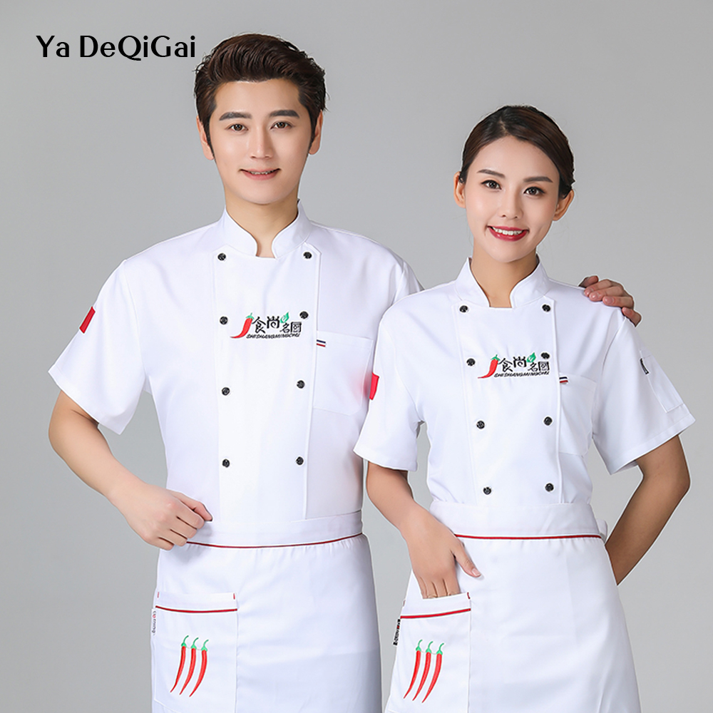 High Quality Chef Restaurant Uniform Casual Shirt Dessert Bakery Western Restaurant Short Sleeve Cuisine Master Work Clothes