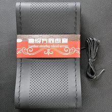 Volante do carro trança capa agulhas e linha de couro artificial capas de carro suíte diy textura macia acessórios do carro