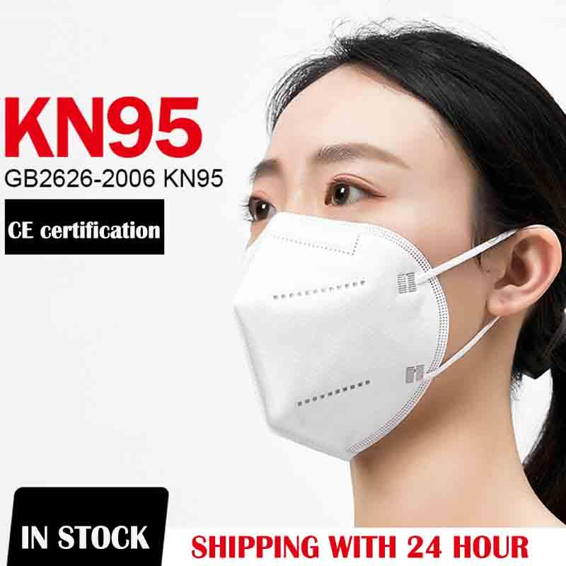 DHL Free Shipping KN95 Dust Mask Protective Face Masks High Quality Mouth Cover Filter Dustproof Particulate Respirator Masks