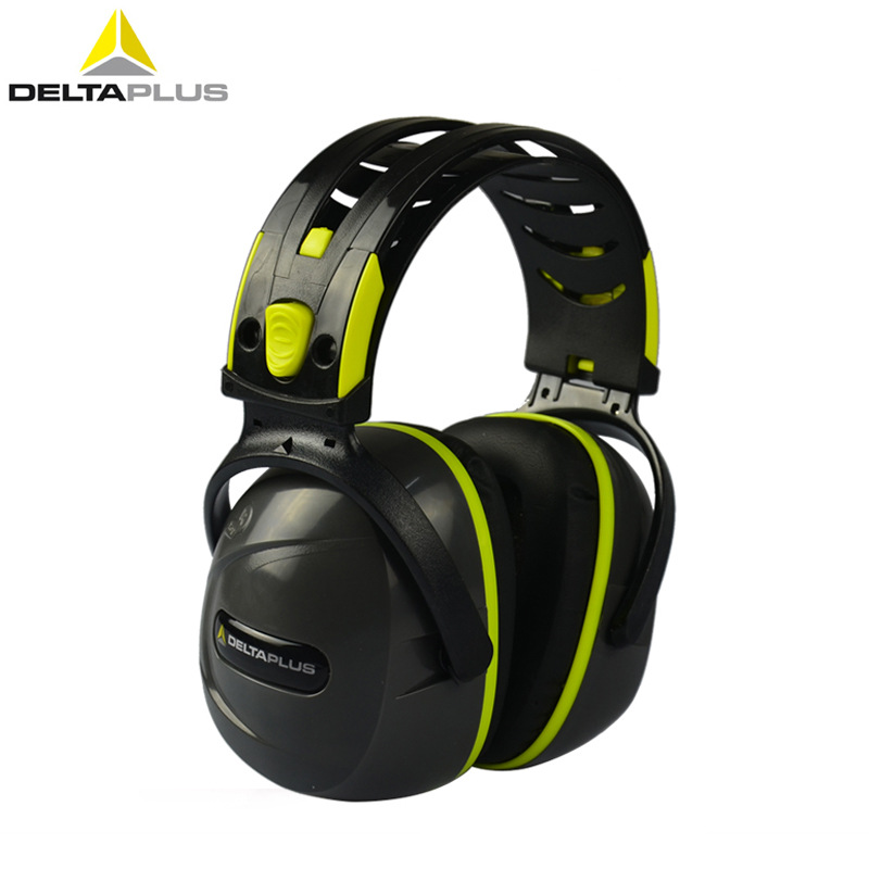 Deltaplus Ear Protectors Noise-proof Earmuffs For Work Studying Sleeping Noise-reducing SNR33dB Soundproof Protective Ear Muffs