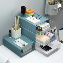 Desktop A4 Paper Organizer Document Notebook Pen Cosmetic Storage Box Stackable Makeup Drawer Organizer School Office Stationery