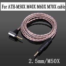 Câble de mise à niveau des écouteurs pour M40X M60X M70X 4.4mm 2.5mm câble d'équilibre stéréo 3.5mm fil de cuivre monocristallin 100%
