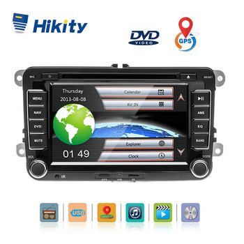 Hikity 2 DIN Car Radio 7 Inch Car DVD GPS Radio Stereo Player For Volkswagen MattwayT6 Beetle Scirocco Sharan Kadi Amarok Golf image