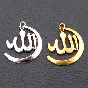Image 1 - 8pcs Silver Color/Gold Islamic Allah Charm DIY Vintage Necklace Keychain Metal Pendant Unisex Handmade Jewelry Accessories