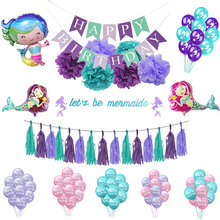 Mermaid Theme Party Happy Birthday Blue Purple Mermaid Banner Balloons Baby Shower Supplies Wedding Kids Party Decoration little mermaid party supplies mermaid theme birthday decor mermaid banner balloon for kids favors wedding party decorations