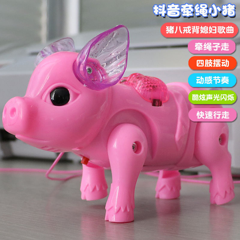 Walk Leash Shining Will Electric Piggy  Unisex Children Stuffed Pig Run 1-3 Years Old 6 Excluded Slip Pig Network Red Pig