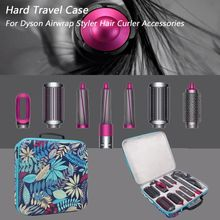 Travel Carry Cover Storage Bag Hard Pouch For Dyson Airwrap Complete Hair Curler Hair Dryer Curling Stick Handbag