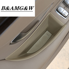 For Mercedes Benz W222 S-Class S300 S320 S350 S400 Car Accessories Car Front Rear Door Storage Box Container Holder Tray