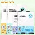 1 pces kokuyo loose-leaf paper b5/a5 loose-leaf recarga a4 quadrado 26 buraco campus grade horizontal linha página interna