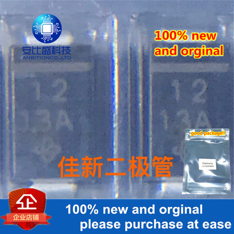 50pcs 100% New And Orginal SML4742-E3/61 1W12V DO214AC Silk-screen 12 Voltage Regulator Diode In Stock